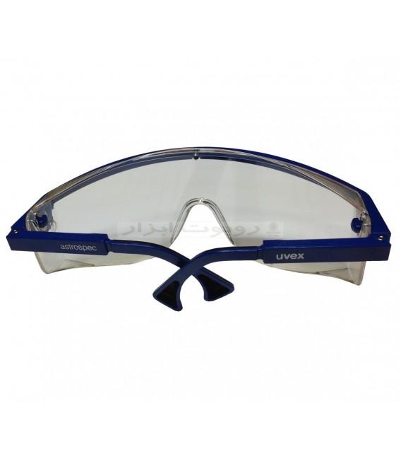 عینک ایمنی استرو اسپیس