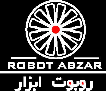 روبوت ابزار